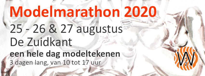Banner modelmarthon 2020